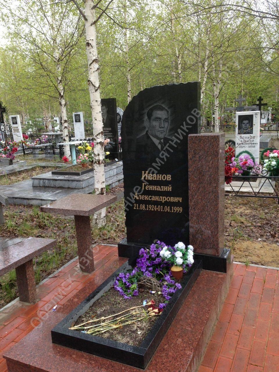 предметы одежды заказать памятник в новосибирске для чего