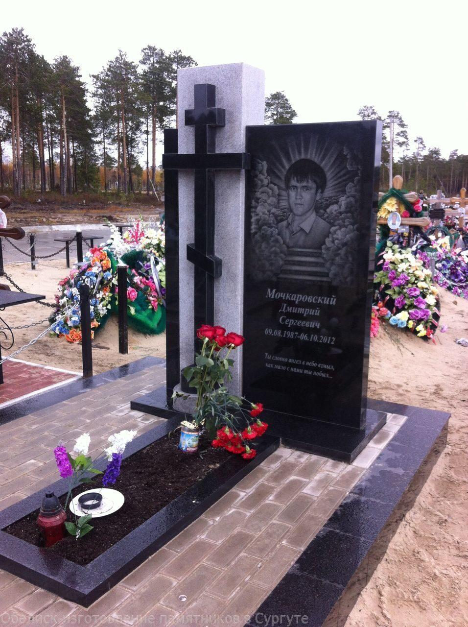памятник на могилку Выставочная